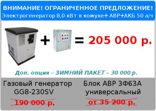 Бензиновый генератор patriot srge 6500 инструкция